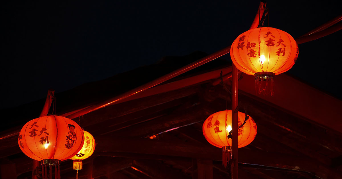 Friday Faves Chinese New Year Lantern