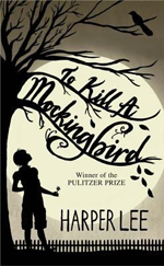 01.05.2018 To Kill a Mockingbird