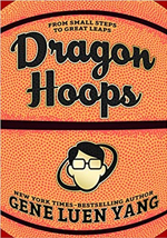 12.21 Dragon Hoops