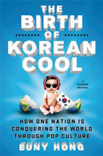 8.4 The Birth of Korean Cool