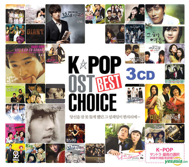 k pop ost best choice
